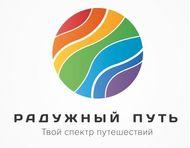 """Туристический клуб """"Радужный путь"""""""